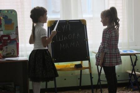 Школа ролевая игра учитель ктд тайны старого профессора ролевая игра